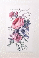 MD326 - Retail $3.99 Each - Mothers Day Wife Greeting Cards PKD 3 - Premium