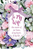 MD337 - Retail $5.99 Each - Mothers Day Wife Greeting Cards PKD 3 - Premium