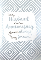 3952 - $3.99 Retail Each - Anniversary Husband Greeting Card - PKD 6