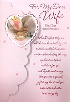 3927 - $3.99 Retail Each - Anniversary Wife Greeting Card - PKD 6