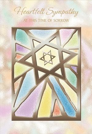 Wholesale jewish sympathy greeting cards 6133 280 retail each wrapped jewish sympathy greeting card pkd 6 m4hsunfo